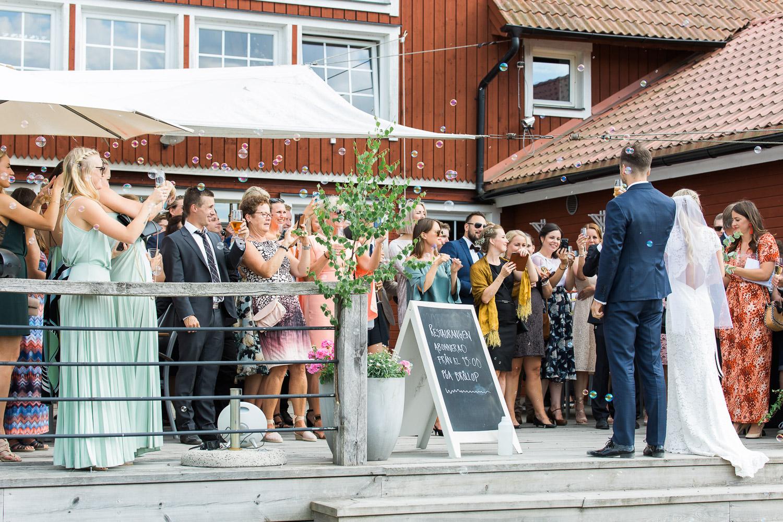 bröllop strand eskilstuna